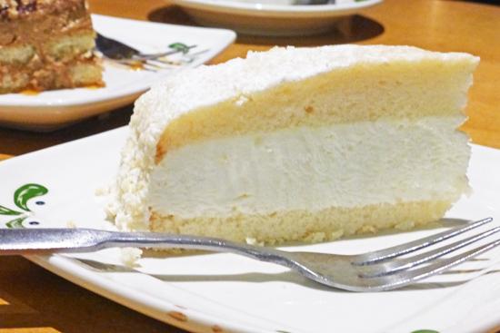All Recipes Italian Lemon Cream Cake: Salmon Bruschetta Tops Olive Garden New Menu.