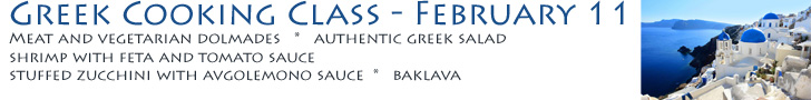 Header - Greek Class 2-16